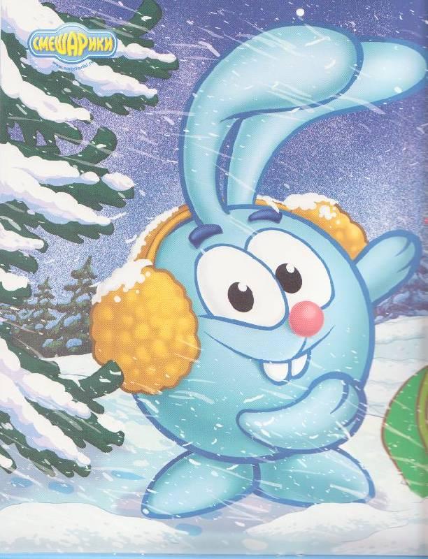 Иллюстрация 1 из 3 для Веселые месяцы. Смешарики. Календарь 2009 | Лабиринт - сувениры. Источник: Ёжик