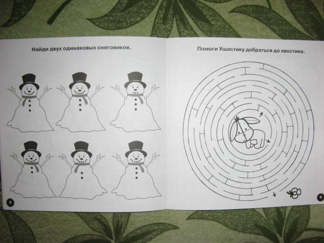 Иллюстрация 1 из 6 для Головоломки для малышей № 0803 | Лабиринт - книги. Источник: libe