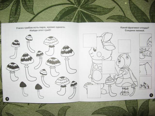 Иллюстрация 1 из 6 для Головоломки для малышей 0802 (Лунтик и его друзья) | Лабиринт - книги. Источник: libe