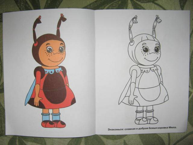Иллюстрация 1 из 3 для Раскрась по образцу № 0804 (Лунтик и его друзья) | Лабиринт - книги. Источник: libe