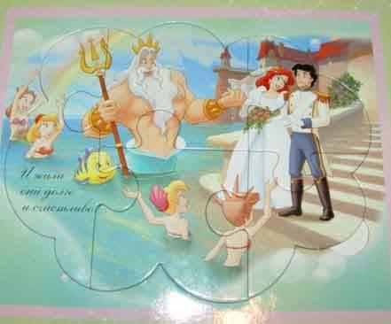 Иллюстрация 1 из 2 для Русалочка (4 мозаики внутри) | Лабиринт - книги. Источник: libe