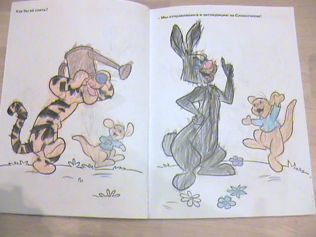 Иллюстрация 1 из 6 для Винни и Слонотоп № 0501 (мультраскраска) | Лабиринт - книги. Источник: Ната Ф.