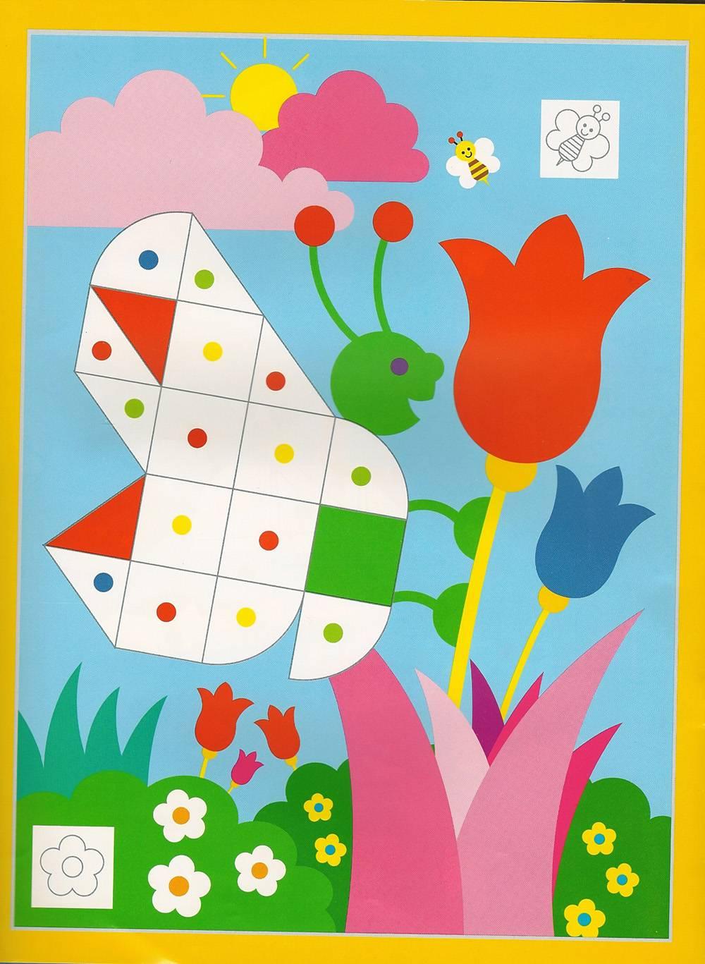 Иллюстрация 1 из 2 для Веселая мозаика №2 | Лабиринт - книги. Источник: farnor