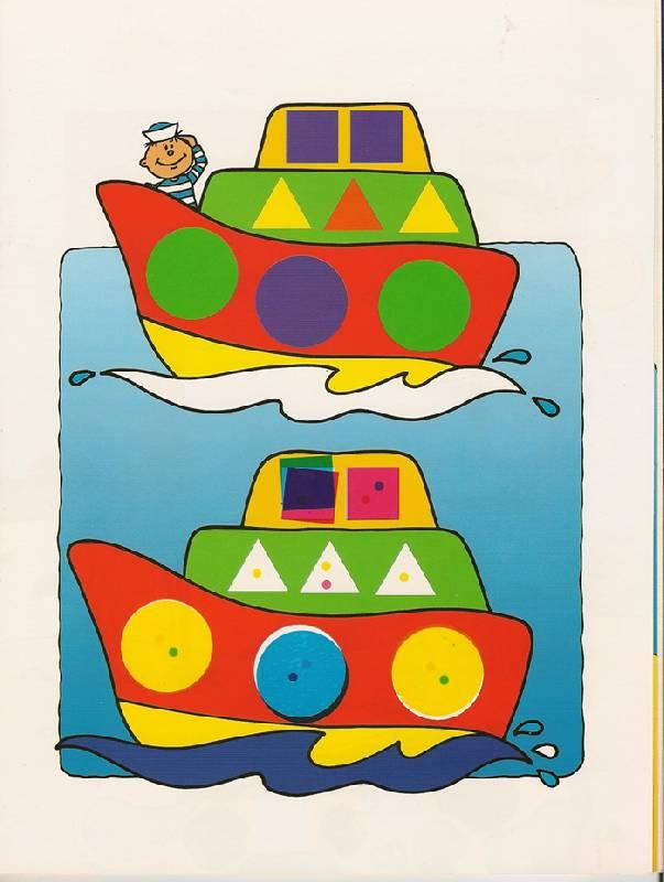 Иллюстрация 1 из 2 для Волшебные наклейки №1 | Лабиринт - книги. Источник: farnor