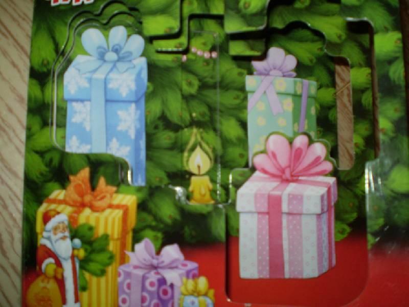 Иллюстрация 1 из 5 для Волшебные картинки: Чудеса в Новый год   Лабиринт - книги. Источник: С  М В