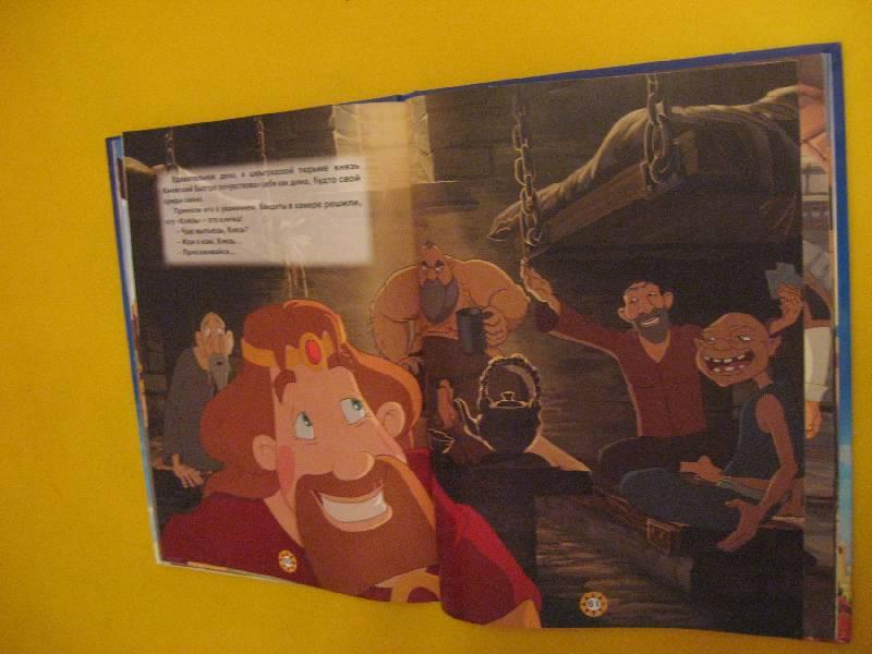 Иллюстрация 1 из 10 для Илья Муромец и Соловей-Разбойник   Лабиринт - книги. Источник: Букмарь