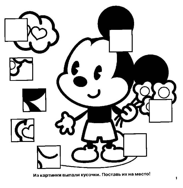 Иллюстрация 1 из 5 для Головоломки для малышей №0701 | Лабиринт - книги. Источник: OOlga