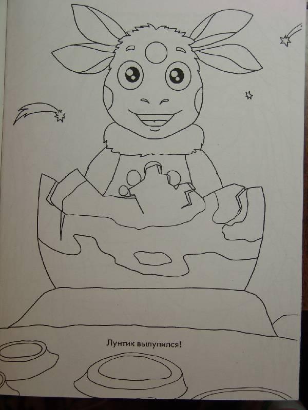Иллюстрация 1 из 3 для Волшебная раскраска №0644-07. Лунтик и его друзья | Лабиринт - книги. Источник: Лаванда