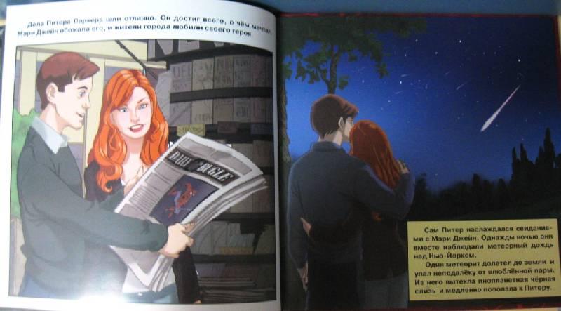 Иллюстрация 1 из 4 для Человек-Паук. Враг в Отражении: Новый костюм Человека-Паука | Лабиринт - книги. Источник: Нина