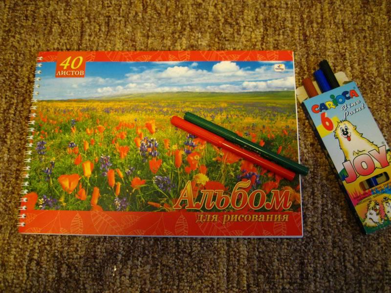 Иллюстрация 1 из 3 для Альбом для рисования 40 листов АП40395 Луговые цветы (спираль) | Лабиринт - канцтовы. Источник: Цуканова  Ольга
