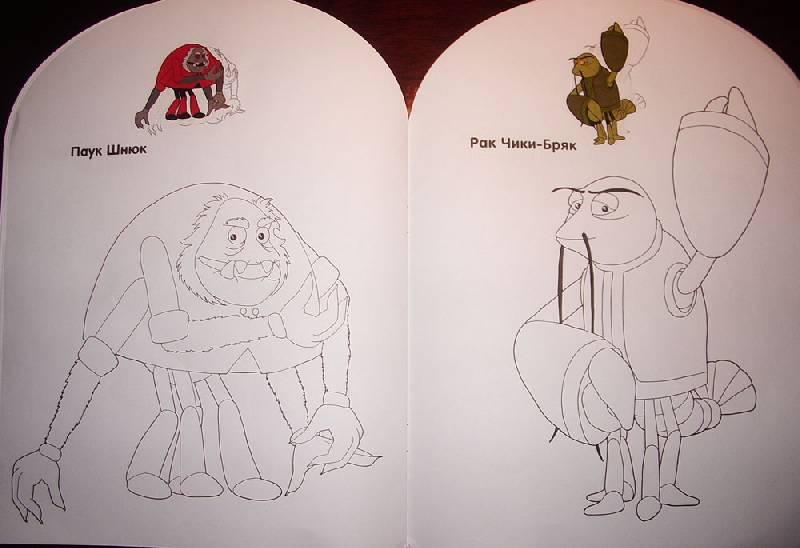 Иллюстрация 1 из 5 для Лунтик  0801 Наклей и раскрась для малышей | Лабиринт - книги. Источник: АСА