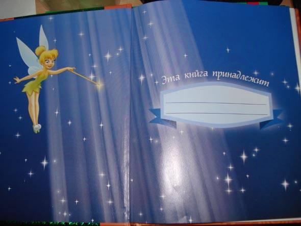 Иллюстрация 1 из 9 для Король Лев | Лабиринт - книги. Источник: Белкина Мария Вадимовна