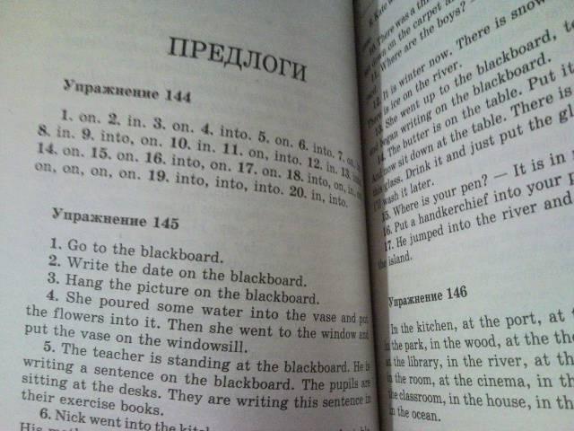 ключи грамматика голицынский i гдз