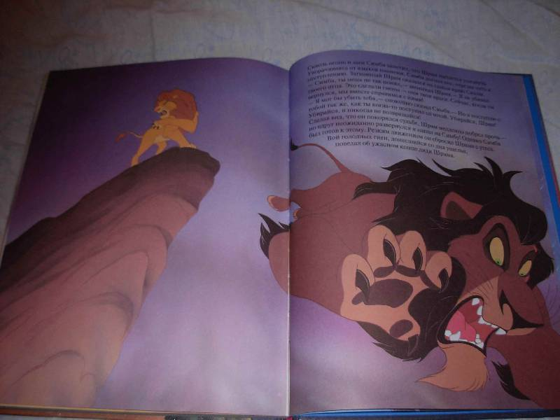 the storyline similarities in the movie the lion king and the book hamlet Film themes and plot elements from the disney film the lion king are inspired by hamlet  the film gladiator (movie) somewhat parallels the plot of hamlet.
