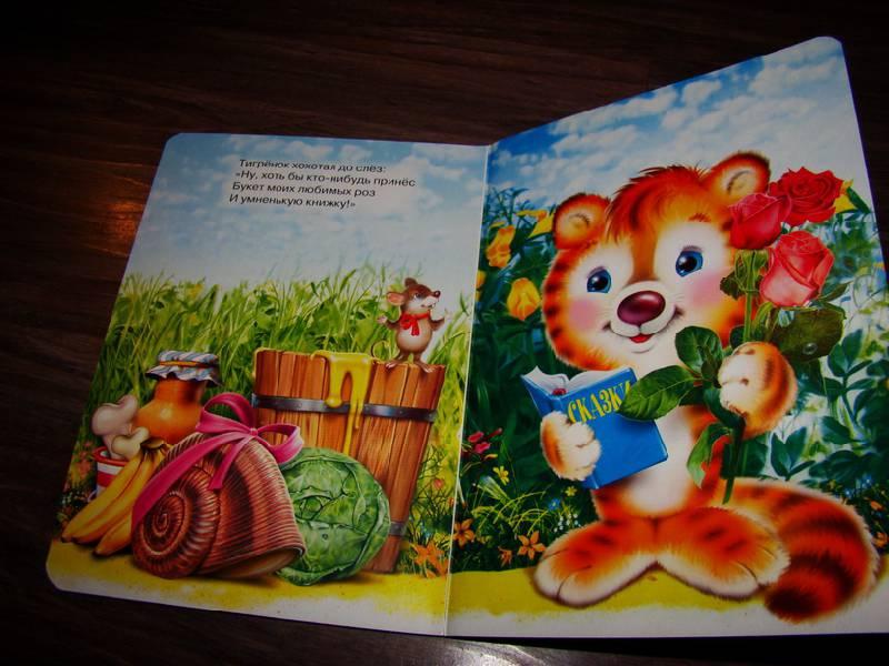 Иллюстрация 19 из 20 для День рождения - Виктор Лясковский   Лабиринт - книги. Источник: Нютка