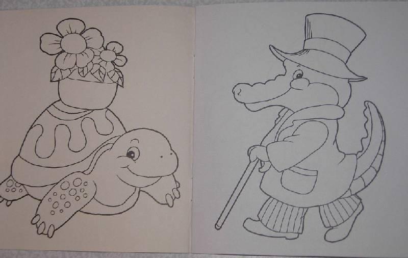 Иллюстрация 1 из 4 для Кто живет в зоопарке | Лабиринт - книги. Источник: Iwolga