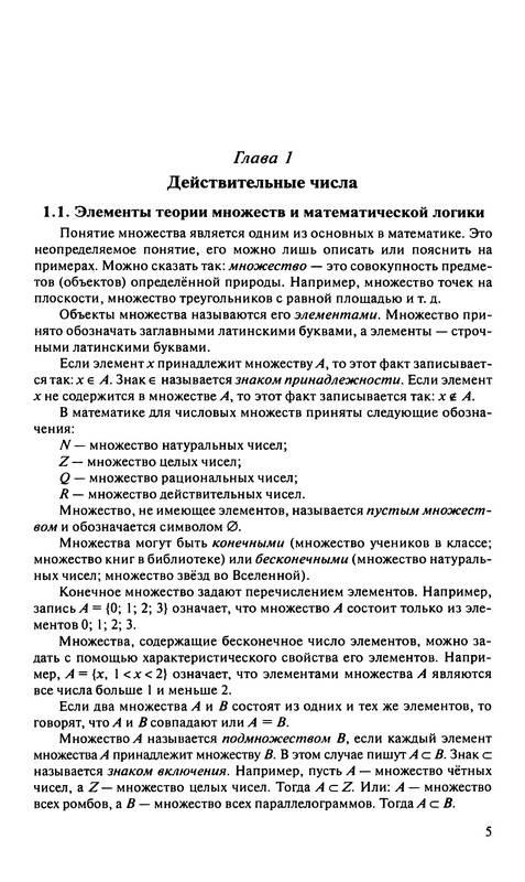 Иллюстрация 1 из 22 для Математика: ЕГЭ: Учебно-справочные материалы - Нейман, Королева, Маркарян | Лабиринт - книги. Источник: Ялина