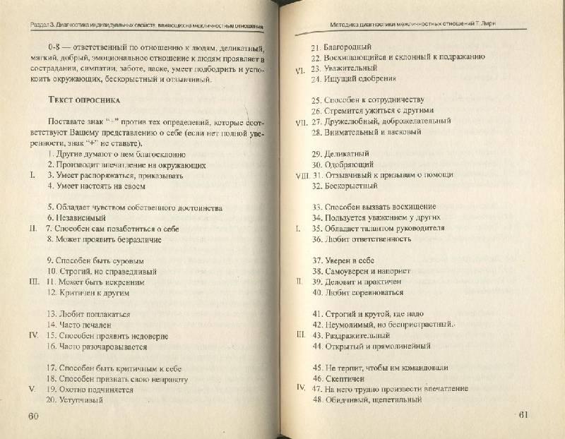 Essentials of plane trigonometry and