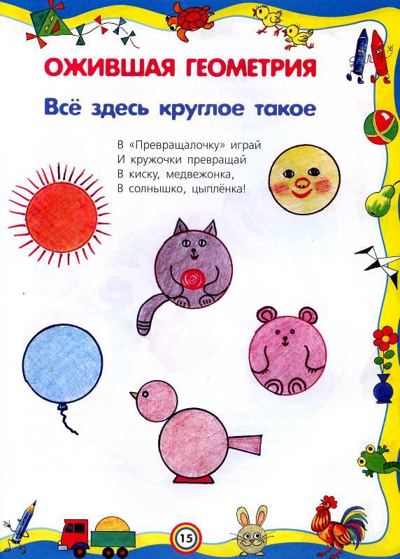 Сибирская кухня рецепты пошагово