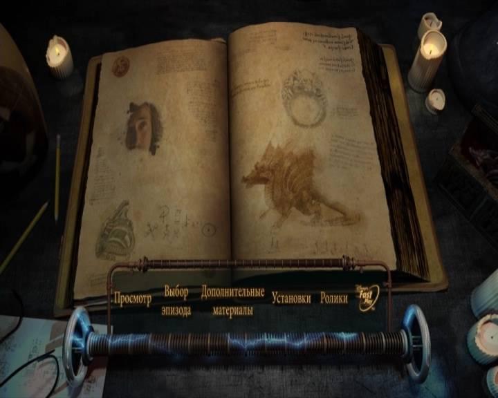 Иллюстрация 1 из 22 для Ученик чародея (DVD) - Джон Тартелтауб | Лабиринт - видео. Источник: DeadNK