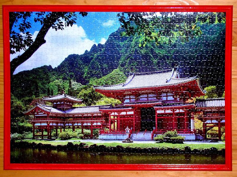 Иллюстрация 1 из 5 для Step Puzzle-1000 Гаваи. Остров Оаху. Японская пагода (79078) | Лабиринт - игрушки. Источник: дивид  сергей юльевич