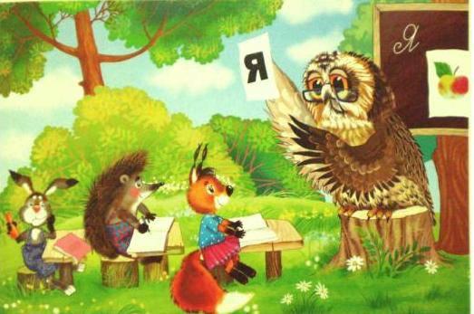 Иллюстрация 1 из 14 для В мире мудрых пословиц. Комплект наглядных пособий для дошкольных учреждений и начальной школы - Лариса Фесюкова | Лабиринт - книги. Источник: Юта