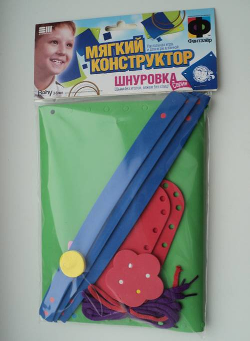 Иллюстрация 1 из 4 для Шнуровка. Театральная сумочка (103052)   Лабиринт - игрушки. Источник: Миссис Бонд