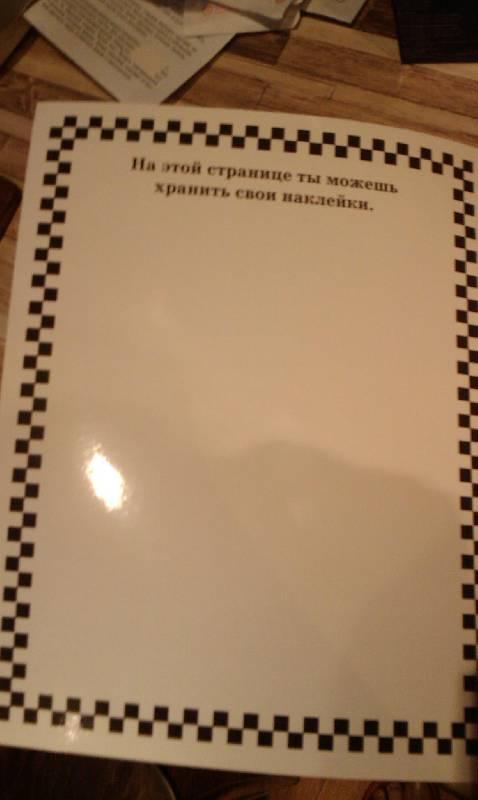 Иллюстрация 1 из 8 для Тачки. Вперед, к победе! Развивающий альбом с наклейками   Лабиринт - книги. Источник: Radistka_kat