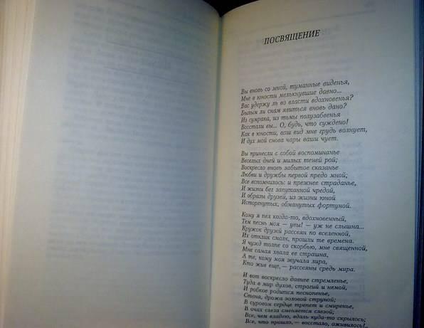 Иллюстрация 1 из 2 для Страдания юного Вертера: Роман. Фауст: Трагедия - Иоганн Гете | Лабиринт - книги. Источник: Indiana