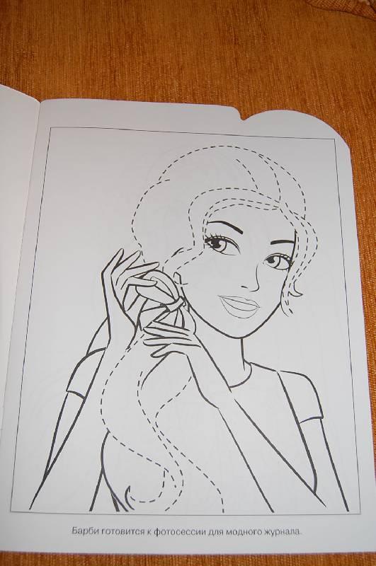 """Иллюстрация 1 из 14 для Умная раскраска """"Барби"""" (№ 1075)   Лабиринт - книги. Источник: ИринаИ"""