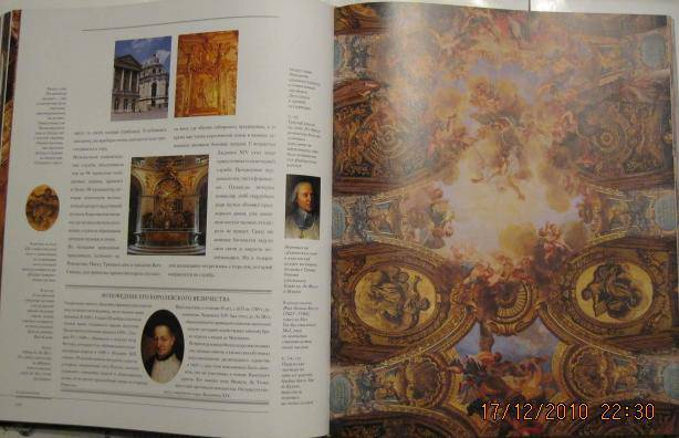 Иллюстрация 1 из 9 для Версаль - Сольнон, Сессоль, Валлуар | Лабиринт - книги. Источник: Терентьева  Юлия