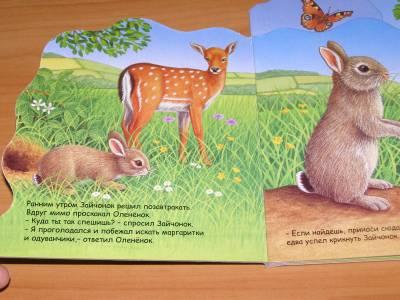 Иллюстрация 1 из 2 для Зайчонок и его друзья | Лабиринт - книги. Источник: Ярцева  Анастасия