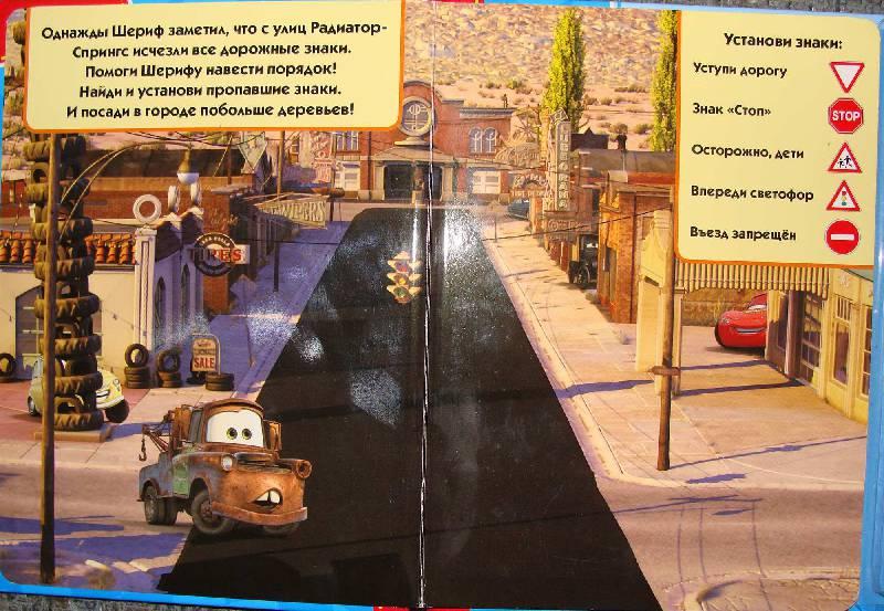 Иллюстрация 1 из 4 для Изучаем дорожные знаки. Книжка с магнитами - Юлия Шишкова | Лабиринт - книги. Источник: Arina