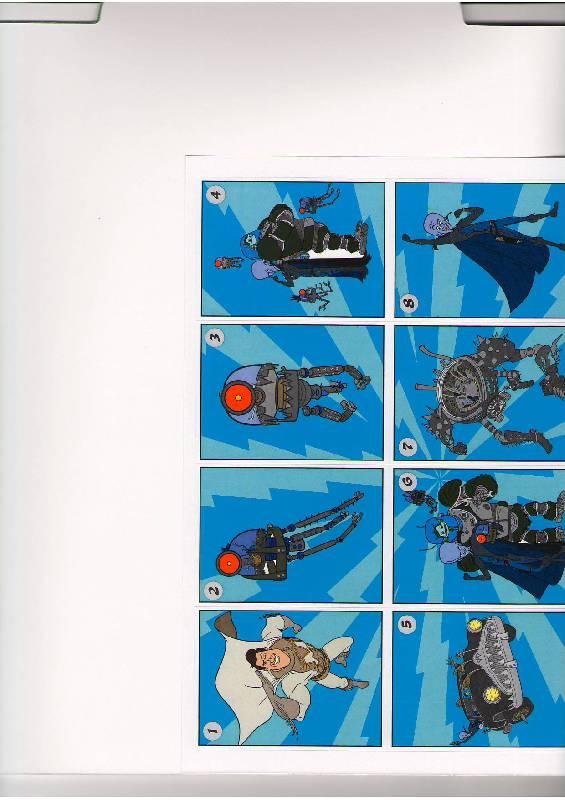 """Иллюстрация 1 из 5 для Наклей и раскрась """"Мегамозг"""" (№10137)   Лабиринт - книги. Источник: Tiger."""