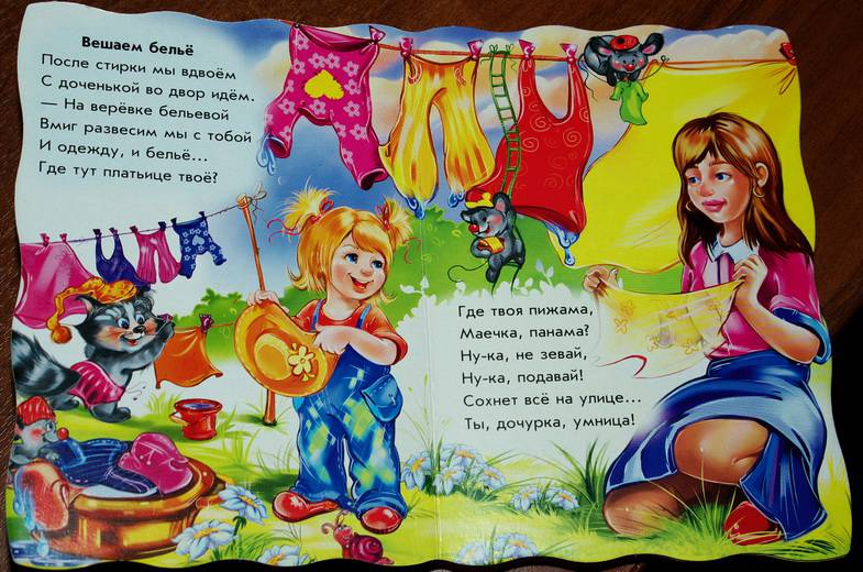 Текст песни стираю - dante 🎼 найти другие слова песен 👨🎤 dante на bronnitsy-montaz.ru я тебя больше не знаю стираю, стираю все мысли и письма давай удались на?