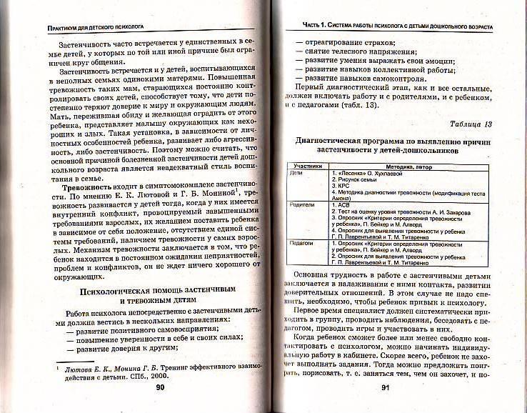 book marking time derrida blanchot beckett des forêts klossowski laporte 2012