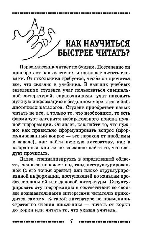 Михайлов сергей книги скачать