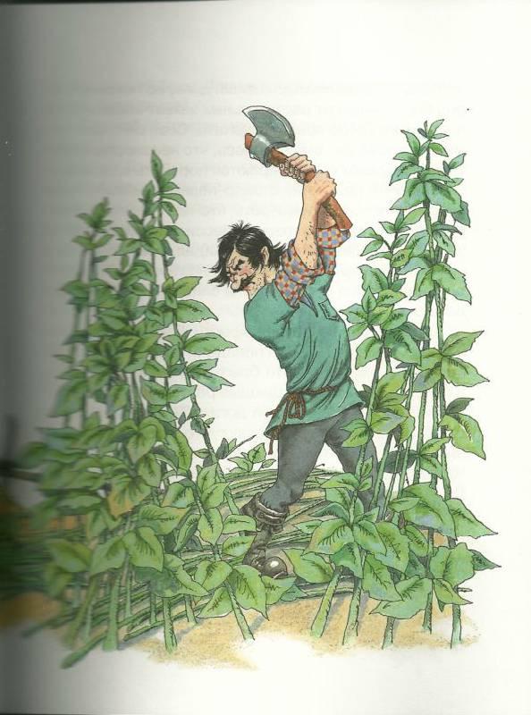 Урфин джюс и его деревянные солдаты книга картинки 14