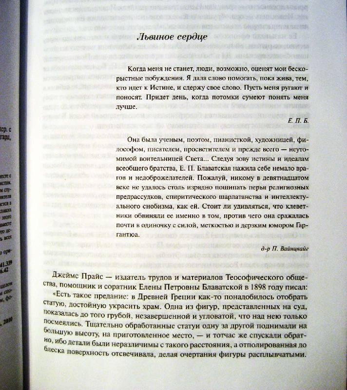 Endocrine surgery 2004