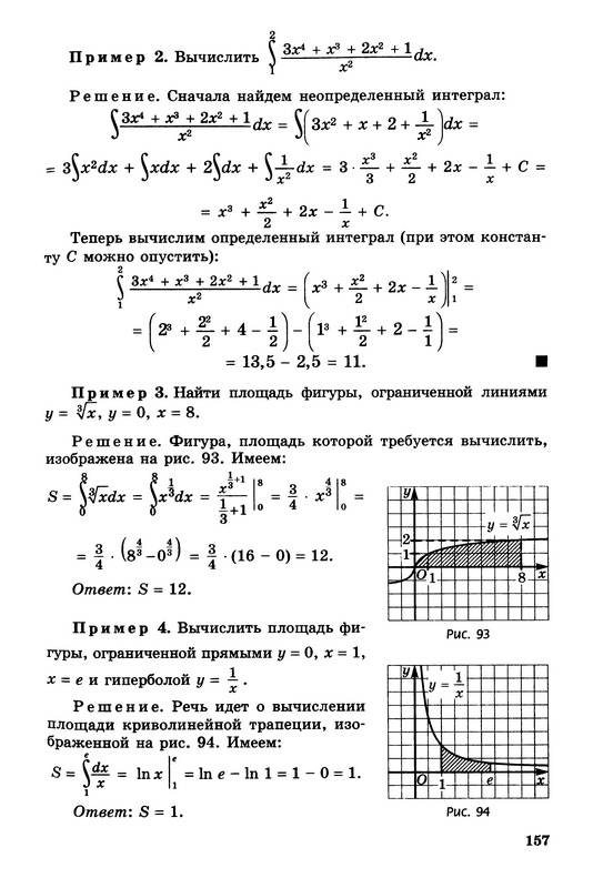 задачник семенов алгебра 10 класс онлайн мордкович