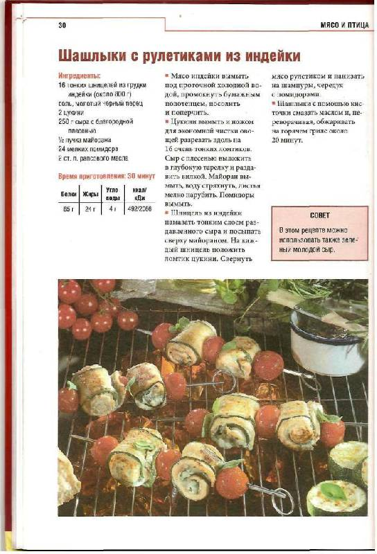 Гриль и барбекю простые рецепты приготовле проект бани с беседкой и барбекю фото