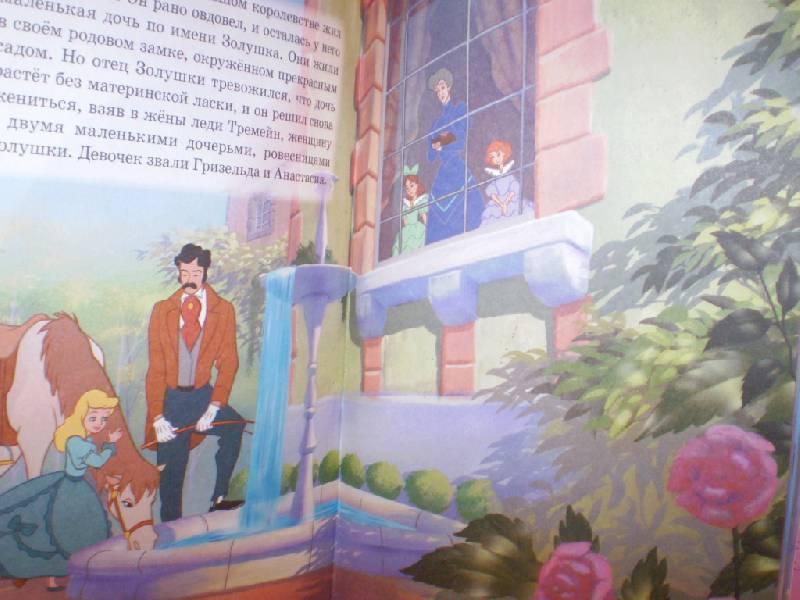 Иллюстрация 1 из 10 для Золушка. Мои любимые сказки | Лабиринт - книги. Источник: Дашина мама