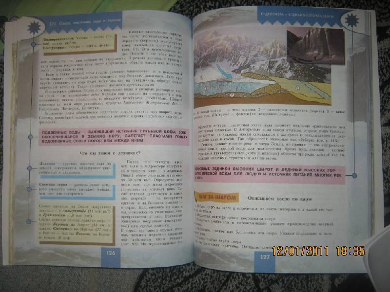 алексеев николина рабочая тетрадь 5 класс