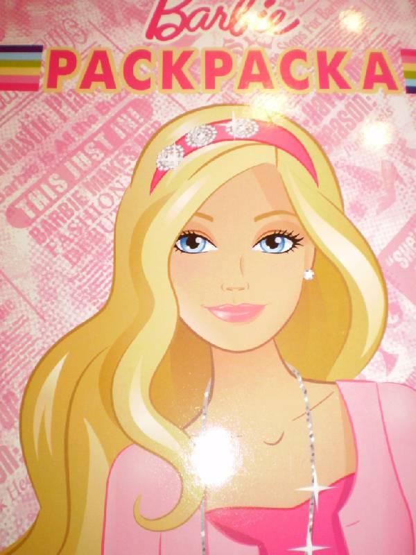 """Иллюстрация 1 из 11 для Волшебная раскраска """"Барби"""" (№ 1031)   Лабиринт - книги. Источник: Дашина мама"""