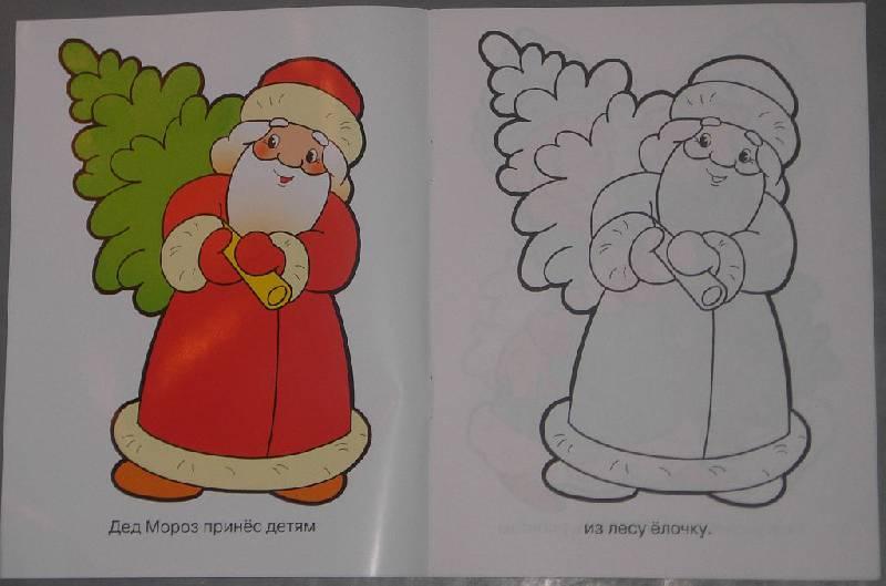 Иллюстрация 8 из 10 для Раскраска для малышей: В лесу ...