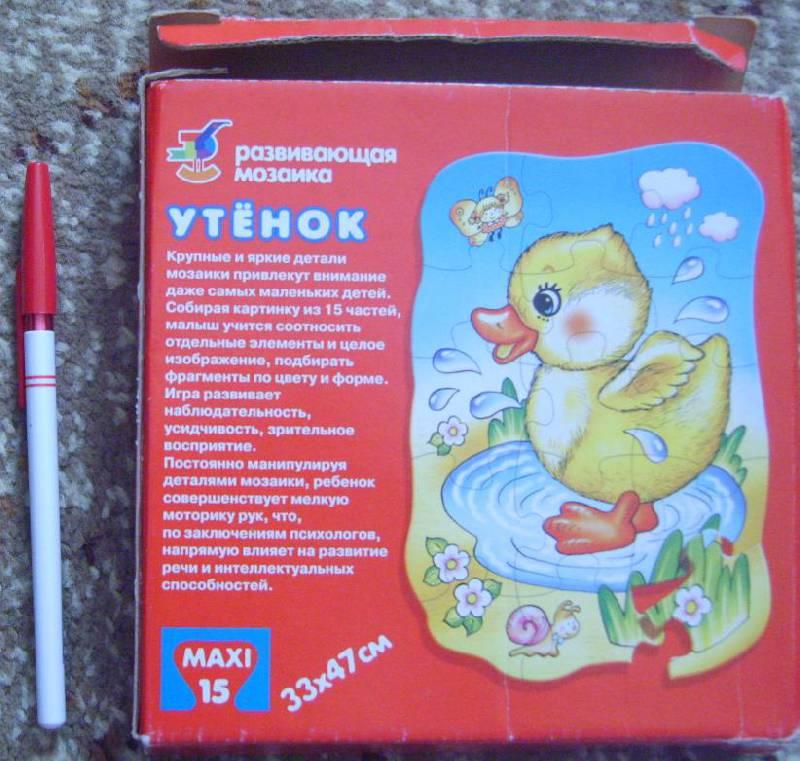 Иллюстрация 1 из 4 для Развивающая мозаика: Утенок | Лабиринт - игрушки. Источник: Tatka