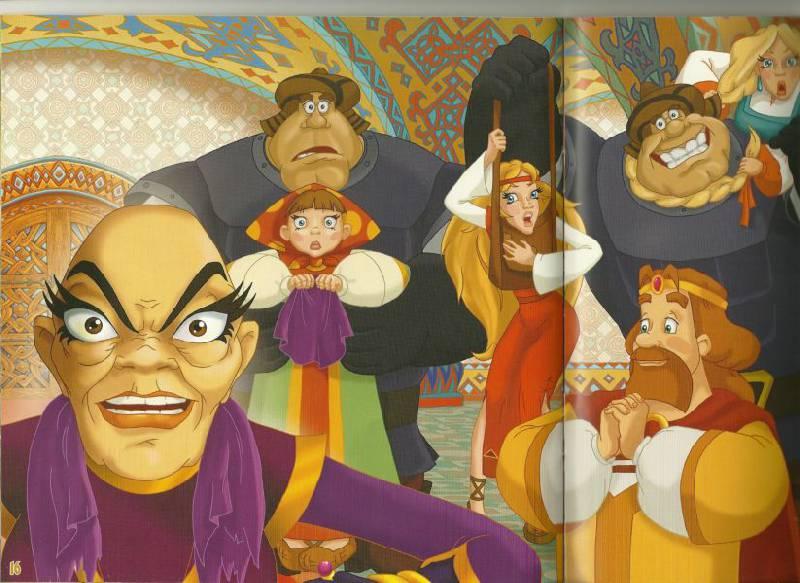 шамаханская царица и три богатыря картинки
