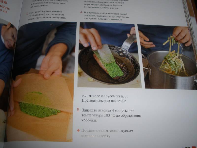Украинская кухня  Википедия
