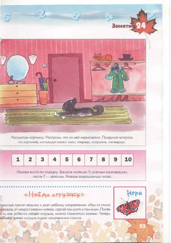знакомство с театром в детском саду картинки