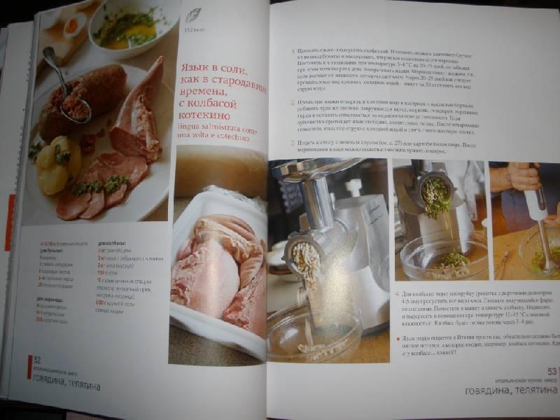 КАЗАХСКАЯ КУХНЯ Казахские блюда  рецепты